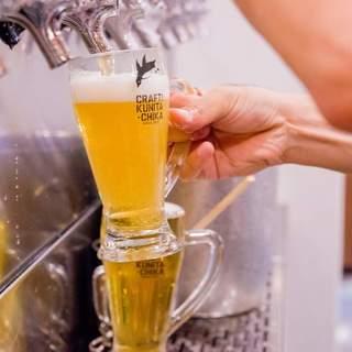 クラフトビールは入れ替わり!いろいろな味わいを!