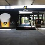 サッポロ生ビール黒ラベル THE PERFECT BEER GARDEN 2018 TOKYO - 外観~☆