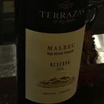 ピザハウス - テラザス レゼルヴァ マルベック