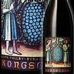 山猫軒 - ドリンク写真:ケンゾーエステートのワインも4種量り売り、今回100点とったコングスガードのワインは30CC3000円くらいの量り売りです