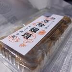 あびこ餅本舗 - 料理写真:☆【あびこ餅本舗】さん…厄除饅頭(≧▽≦)/~♡☆