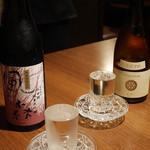 個室居酒屋 越後屋久保田 -