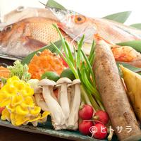 馳走 かく田 - 自家栽培の米や有機野菜、天然ものにこだわった魚貝類