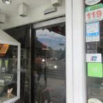 菊水 - お店入口