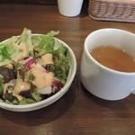 70613652 - ランチセットのサラダとスープ