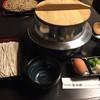 むら田 - 料理写真: