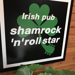 Irish pub Shamrock 'N' Roll Star -