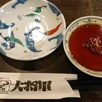 大将軍 - 牛さんの絵がカワ(・∀・)イイ!!