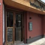 boulangerie Paume - 住宅街にございますパン屋さんです。