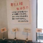 アジアンキッチン マウントエベレスト -