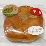 パン工房 こと葉 - こしあんぱん(※80円)