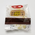 パン工房 こと葉 - レモンケーキ(※80円)