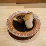 70624557 - 蒸し鮑(肝醤油)