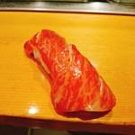 寿司大 - 本マグロ大トロ!
