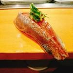 寿司大 - 釣り鯵!