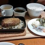 東京オーブン - 自家製手捏ねハンバーグ + 十勝ハーブ牛カレー付(1000円)
