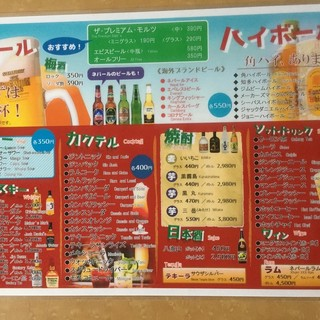 3500円で2H飲み放題!パーティーコース!