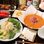 元祖 紙やき ホルモサ - 鍋セット!