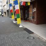 タシデレ - タルチョ満艦飾の店外観。