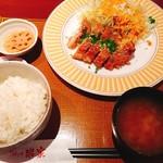 Tokyo 串家 -