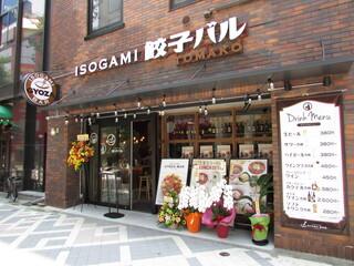 ISOGAMI餃子バル TOMAKO - 外観