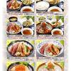 湘南シラス入り海鮮丼+鎌倉野菜てんぷら定食