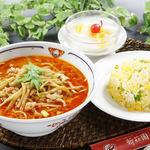 坦々麺&五目炒飯セット