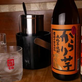 旬の寿司、魚に合う日本酒等を仕入れてご提供!