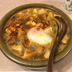 源来酒家 - 「麻婆カレー麺」1000円