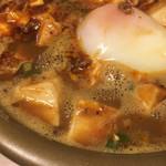 源来酒家 - カレースープ