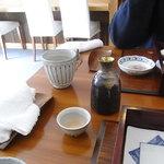 京料理 清水 - 酒!