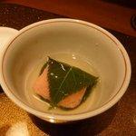野菜割烹 あき吉 - 筍と一寸豆の桜蒸し