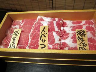 しゃぶ屋 - 豚3種