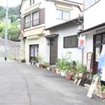 70640058 - お店の外観(2017.07)