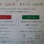 70641557 - ランチを選んでね(^^)
