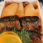 キヨスク - 料理写真:鰊みがき弁当
