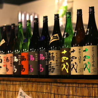 遂に始まる!日本酒飲み放題付きコース【4名様以上】