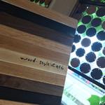 ウッドスタイルカフェ -