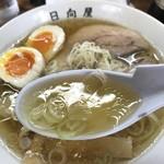 青竹手打ラーメン 日向屋 - 超透明なスープ