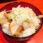 野郎ラーメン - チャーシュー丼