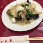 中華菜館 福壽 - 特製そぼろ皿うどん