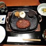 ハンバーグ&ステーキ 黒毛和牛 腰塚 - [料理] 腰塚のタルタルハンバーグ セット全景♪w