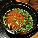 ハンバーグ&ステーキ 黒毛和牛 腰塚 - [料理] 赤だし味噌汁