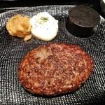 ハンバーグ&ステーキ 黒毛和牛 腰塚 - [料理] タルタルハンバーグ プレート全景♪w