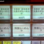 70649855 - 食券機