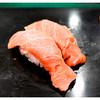 寿司幸 - 料理写真:「中トロ」(2017.05)
