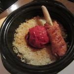 ARBOL - 土鍋のチキンライス