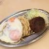 洋食屋 大越 - 料理写真: