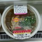 ローソン - カレーラーメン:498円