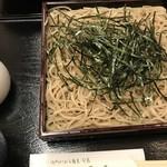 浅野屋 - のりかけ ¥800-